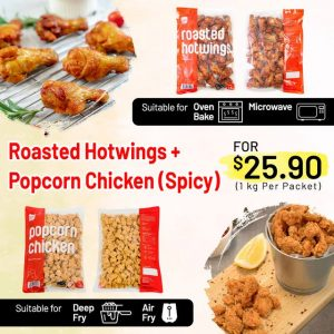 Combo-1-Roasted-Hot-Wings-popcorn-Chicken
